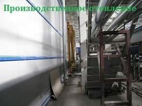 Воздушное отопление производства, строительный комбинат «Блок» город Санкт-Петербург 2019 г.